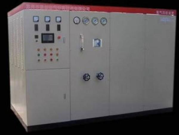 氢气回收装置